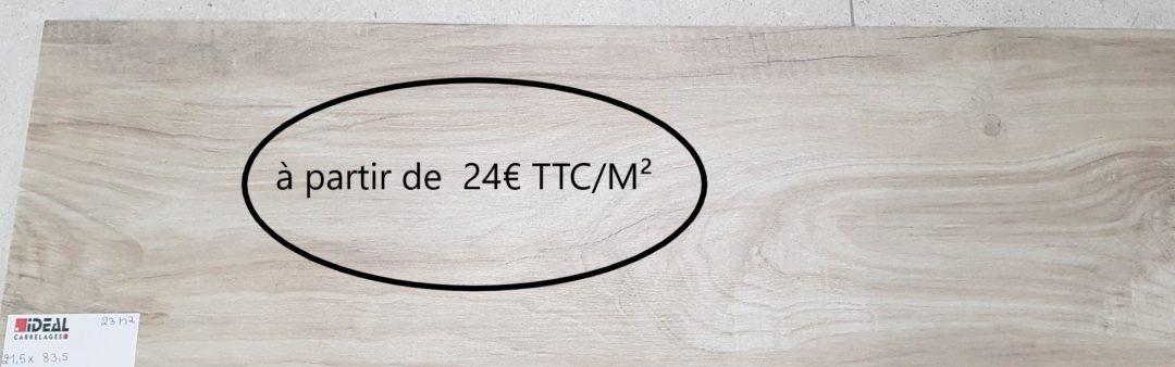 COLO 21.5×83.5